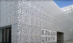 алюминиевые перфорированные кассеты на фасаде здания