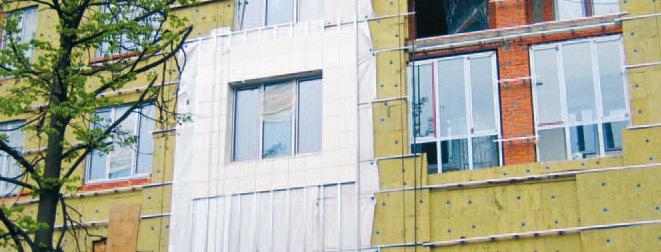 ветрозащитная мембрана на фасаде