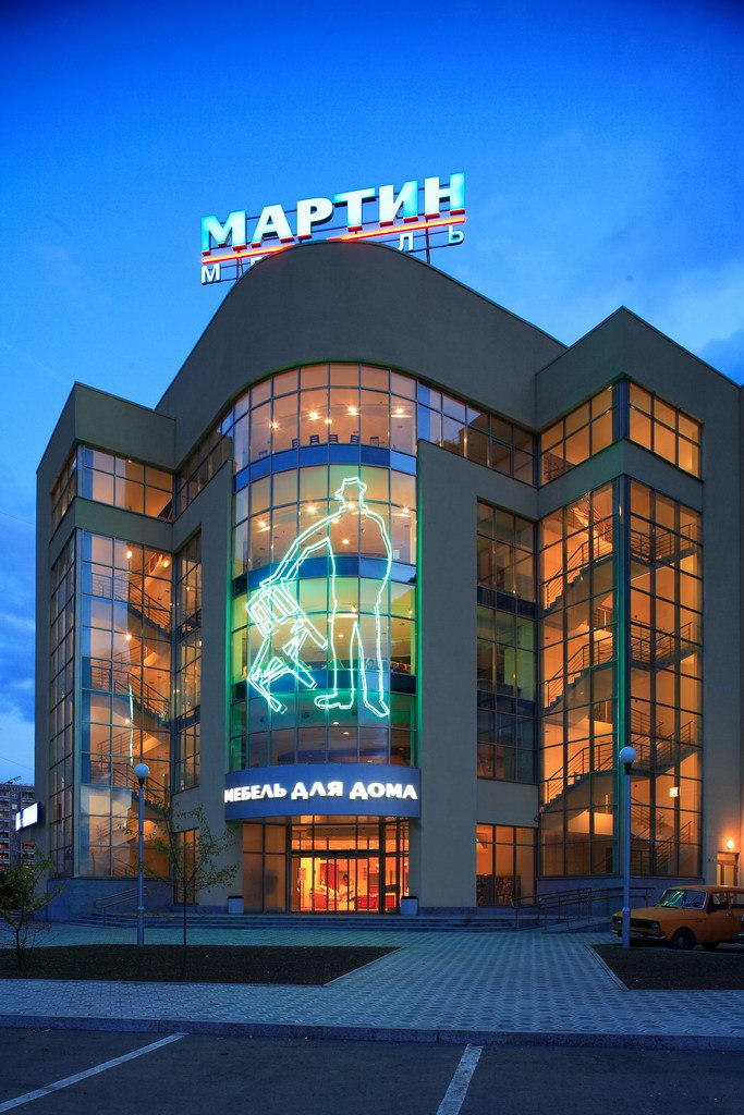 фото фасада торгового мебельного центра