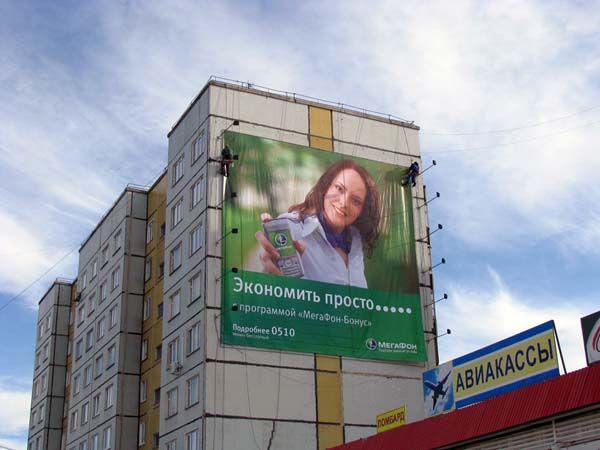 согласованная реклама на фасаде дома