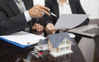 Особенности приобретение недвижимости
