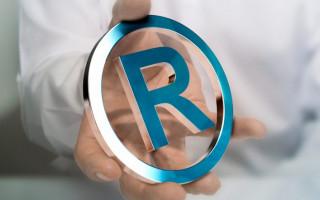Регистрация товарного знака: логотип, название компании