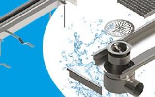 Системы внутреннего водоотвода
