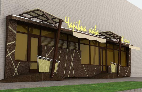 Дизайн проект фасада кафе в здании