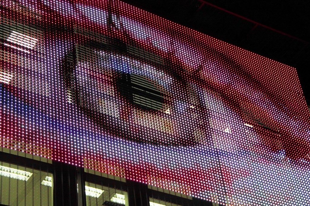 Уличные led экраны