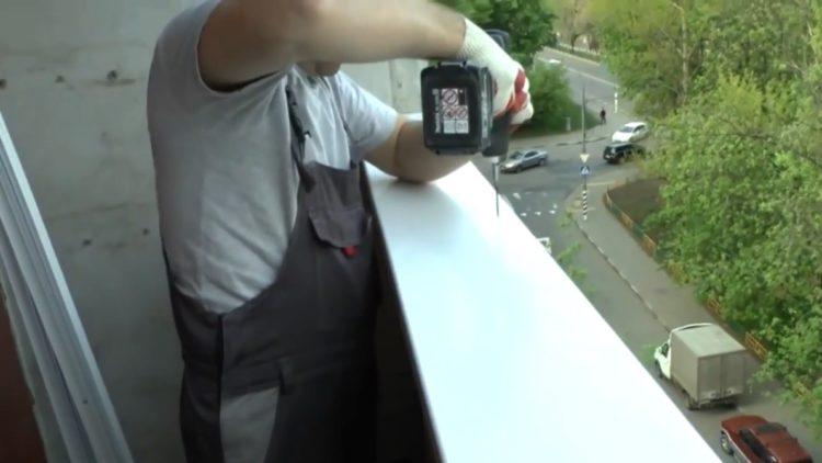 балконное остекление алюминиевым профилем своими руками